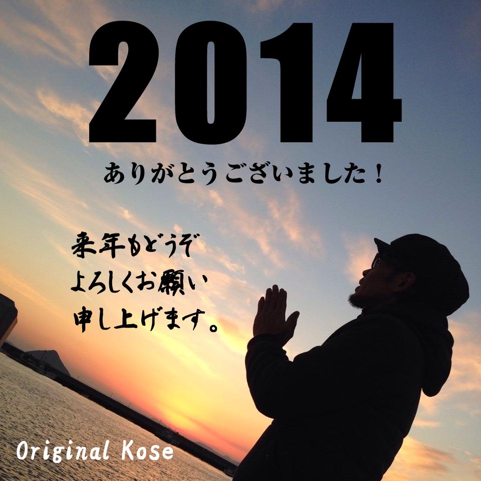 2014respect