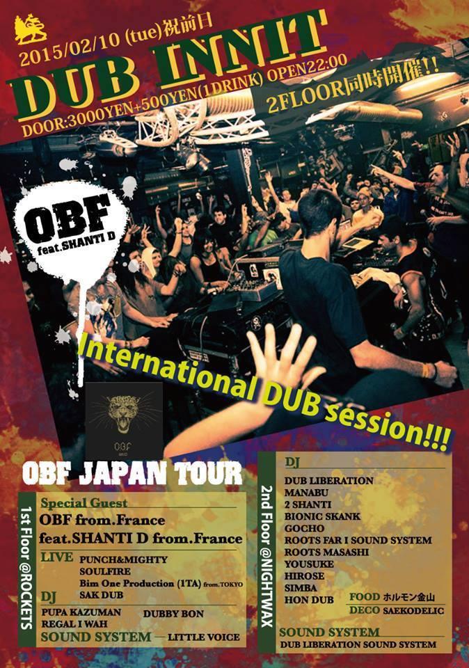 2015.2.10O.B.F Japan tour 大阪公演0