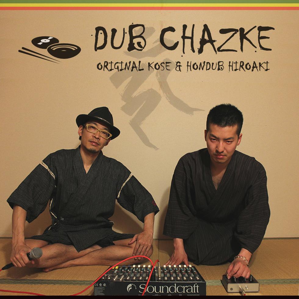 dub_chazke04