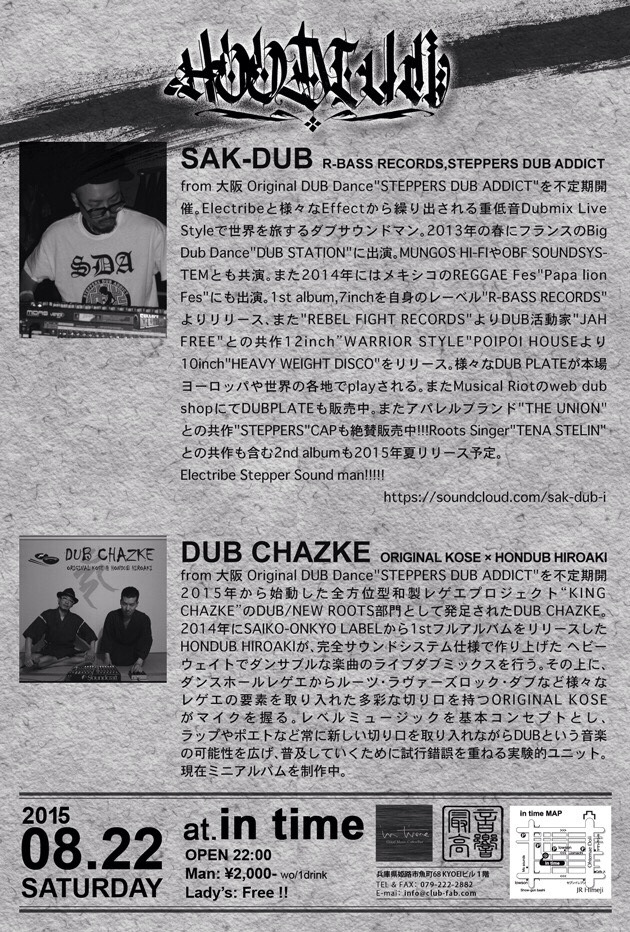 [DUB CHAZKE]2015.8.22SAT HOODLUM at 姫路in Time_ura