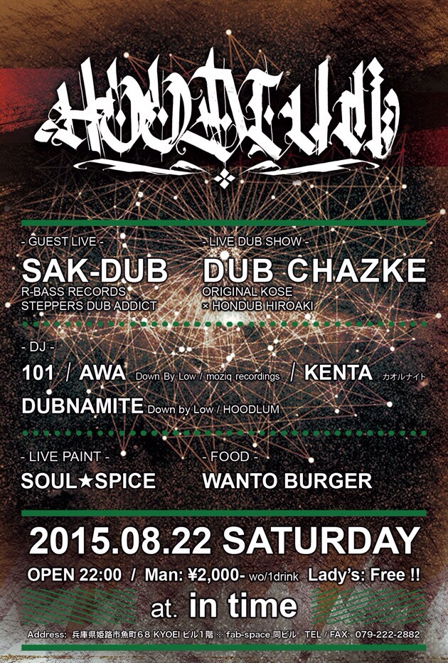 [DUB CHAZKE]2015.8.22SAT HOODLUM at 姫路in Time_omote
