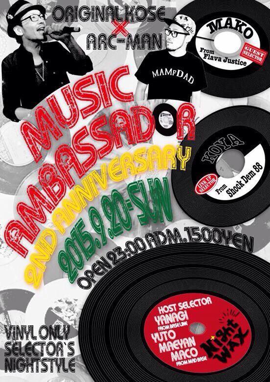 2015.9.20SUN MUSIC AMBASSADOR2周年 at難波NIGHT WAX