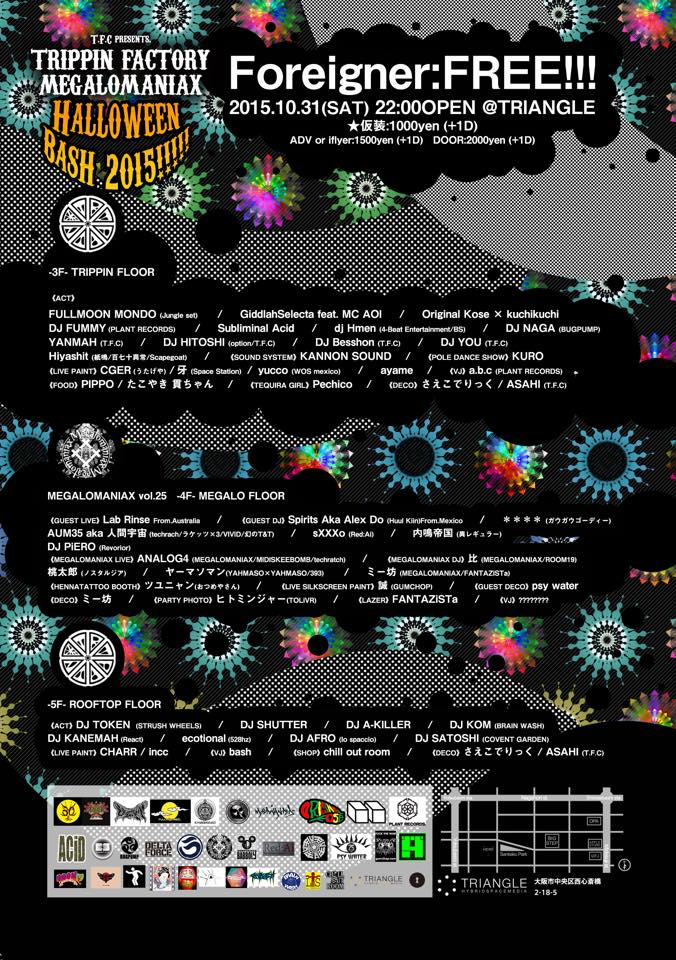 2015.10.31SAT HALLOWEEN BASH 2015 at心斎橋TRIANGLE2