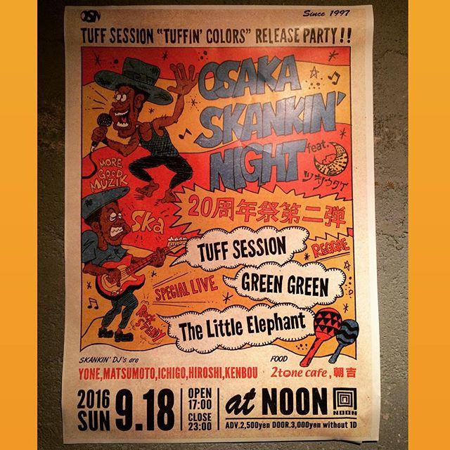 【ご報告】このたびガイダンスあってGREEN GREEN久々に復活します。とりあえずこの日を逃すと次はいつライブできるかわかりません。ですので9/18(日)は大阪のNOONに大集合願います。久々フルメンバーでの緑化運動です。もちろん熊本からSTAR-Aも帰ってきます!大阪名物レゲスカイベントOSAKA SKANKIN NIGHTの20周年記念イベントの第二弾で、ツキノウタゲとの共催の元、このたびその名も「ツキノウタゲ」を7インチにてリリースしたTUFF SESSIONのレコ発リリースパーティでもあります。オオゴトです。祭りです。ビッグダンスです。いろいろとオトナの事情に阻まれてライブができなくなっていったGGですが、この度ミスターSKANKINのヨネ氏からの強力なラブコールと計らいにより実現しました。この日はこの三年弱の分まで、宙に浮くくらい躍らせます。踊りましょう!