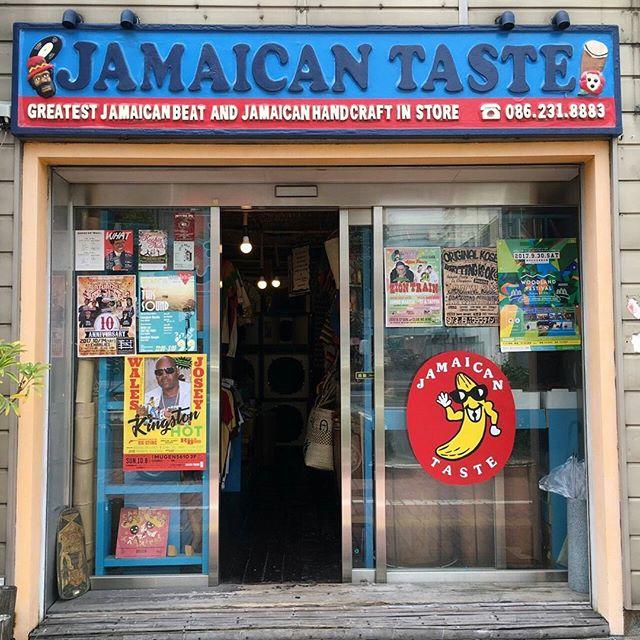 岡山Jamaican Tasteさんにもお邪魔してきましたよ~♪こじんまりした店内の中にドカン!とサウンドシステムを入れてて、それでレコードが聞けてしまう!新旧レゲエのレコードのほかにもJAM産ケテや雑貨類が豊富にあり、探していたフラッグをゲットできました♪オーナーさんとも共通の知り合いがいたりしてガイダンス!とりあえずポスターとサンプルお渡しさせてもらったところ、早速連絡をいただき、LPやCD、JAH WORKSの7インチなどをお取り扱いいただけることになりました!OH JAH!ありがとうございます★★★ Jamaican Taste〒700-0826 岡山県岡山市北区磨屋町3-8086-231-8883
