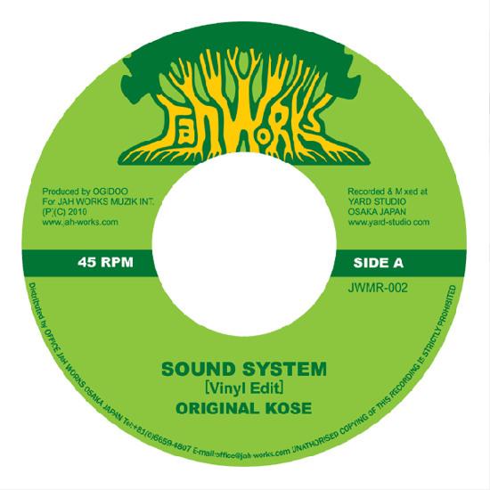 SoundSystem2