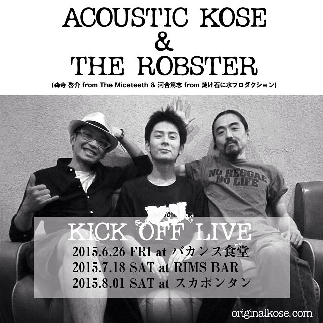 ACOUSTIC KOSE & THE ROBSTER KICK OFF LIVE