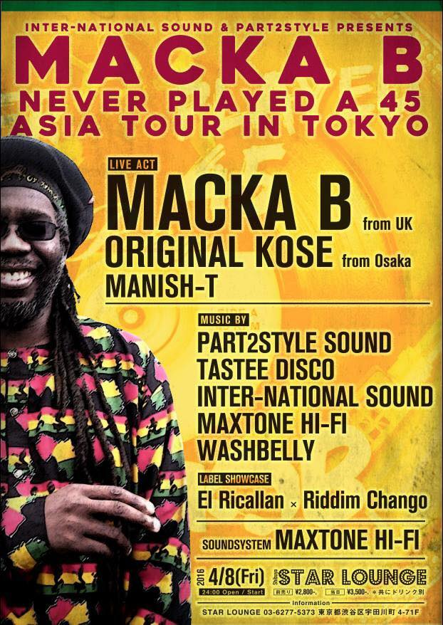 2016.4.8FRI MACKA B NEVER PLAYED A 45 ASIA TOUR 2016 IN TOKYO at.STAR LOUNGE