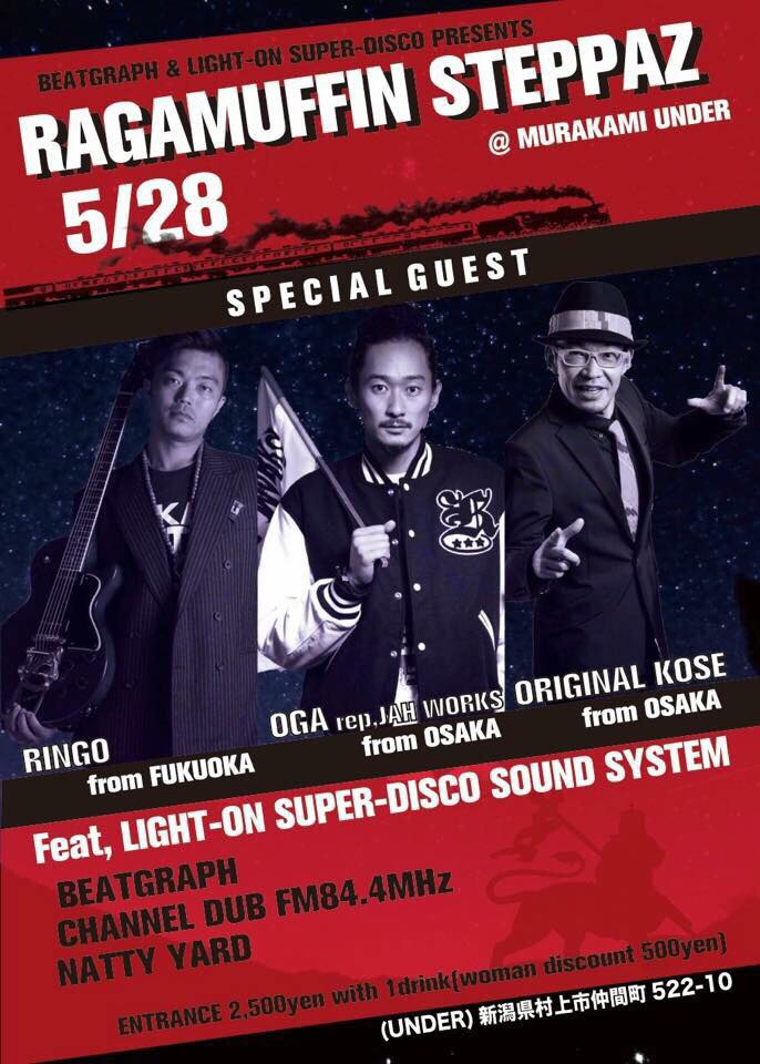 2016.5.28SAT Raggamuffin Steppaz at新潟村上市UNDER