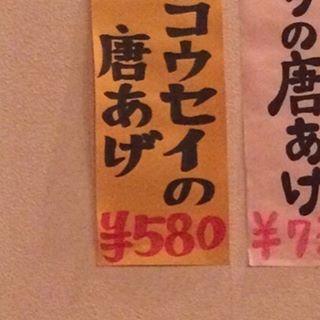 石垣島の想ひ出#海八さん#楽しかった#明日は福岡#楽しくない訳がない