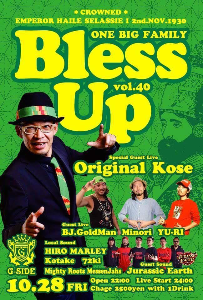 2016-10-28fri-bless-up-vol-40-at-%e6%b5%9c%e6%9d%beg-side