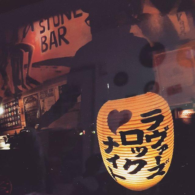【ラヴァーズ御礼】昨夜のLOVERS ROCK NIGHT special at Corner Stone Bar は無事終了しました!ありがとうございました(^^♪ って自分はひたすら呑んで踊ってただけですが、今回もしっかり堪能させてもらいました。 『The Story of Lover's Rock』のDVDが放映される中、『LOVERS ROCK』という音楽を日本に広めた重要人物の一人である藤川毅さんがゲストセレクターということで、この日の自分の中でのサブタイトルは『LOVERS ROCK』とは何か?を感じることでした。うまく言えませんが、この日『LOVERS ROCK』というのは底知れぬパワーを持った、超洗練されたブラックカルチャーだという事を肌で感じた気がします。底知れぬパワーというのは、それこそブラックカルチャーだホワイトカルチャーだという壁をもぶち壊すことができるくらいのパワーがあるということです。意味不明ですいませんが、打ち上げで藤川さんが「ラヴァーズロックは突破口になる」とおっしゃっていたので俺の感じたことはそんなにずれてなかったはずです。たくさんのキーワードが埋もれていますが、とにかく『LOVERS ROCK』という音楽は広めていくべき音楽だというです。それとこの日もうひとつ目にウロコだったのは、藤川さんがレコードをはじめから終わりまですべてプレイすることです。後半のダブワイズやトークオーバーが一段とその曲の楽しみを倍増させるスタイルです。この音楽にもちゃんと自分の存在意義があることを再認識できて嬉しかった。よしなんかやってみよう!って感じです。とにかく楽しく、自分にとっては深いイ夜になりました!ありがとうございました☆彡
