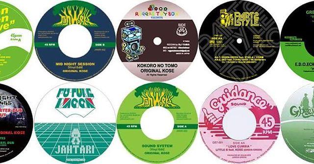 My vinyls